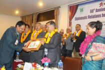 60th Anniversary of Deplomatic Relation between Nepal & Japan8