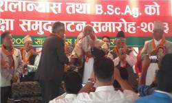 Inauguration Program of BSc. Ag at Puranchaur Kaski