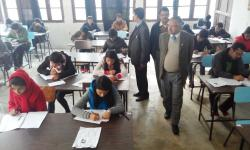 Entrance Exam Invigilation by VC Prof. Dr. I. P. Dhakal