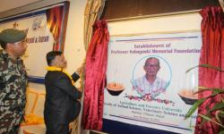 Inaguration of Prof. Kobayashi Foundation by Hon'ble Minsiter of Education Mr. Dhaniram Poudyal